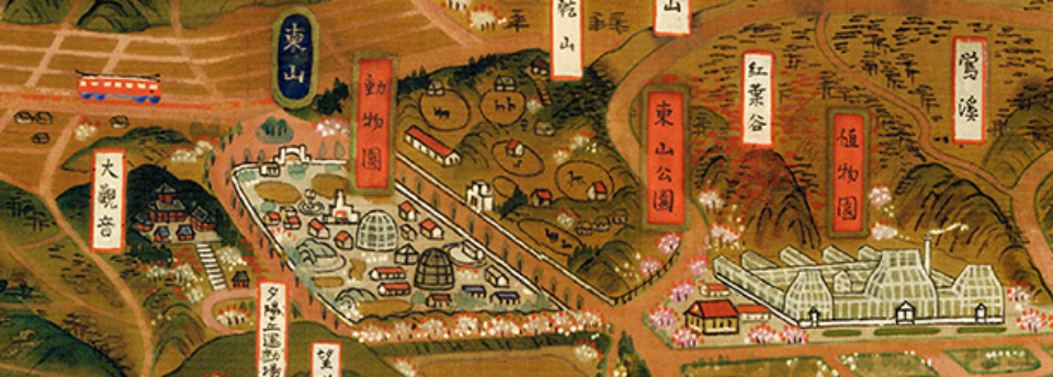 昭和10年頃の東郊田代町地区(現名古屋市千種区付近)の絵図中心の東山動物園の左側に大観音の絵が描かれています。((株)水野本社 所有の絵図より)