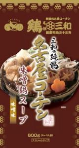 三和の純鶏名古屋コーチン味噌鍋スープ