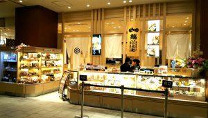 鶏三和 東京ミッドタウン店