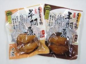 名古屋名物手羽煮3本入