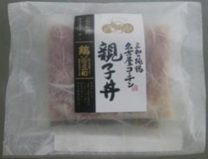 三和の純鶏名古屋コーチン 親子丼
