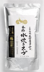 三和の純鶏名古屋コーチン 本格水炊きスープ