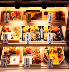 鶏三和ペリエ千葉店 お弁当各種