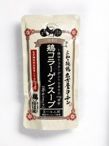 さんわの純鶏名古屋コーチン 鶏コラーゲンスープ(とりがらスープ)