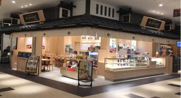 伊藤和四五郎商店 NEOPASA岡崎(岡崎SA)店