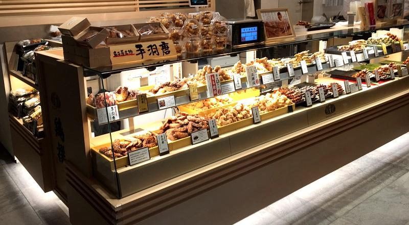 鶏撰 新宿NEWoMan店
