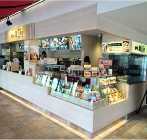 鶏三和 刈谷ハイウェイオアシス店