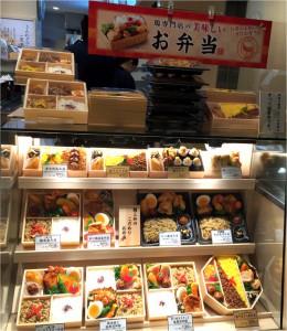 お弁当コーナー@鶏三和 刈谷ハイウェイオアシス店