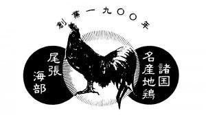 鶏三和のアイコン