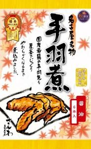 秋限定パッケージ 名古屋名物 さんわの手羽煮(醤油味6本入り)