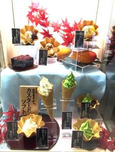 名古屋コーチン卵使用のスイーツ - 鶏三和 EXPASA御在所上り店