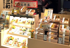 鶏三和のお弁当 - 鶏三和 EXPASA御在所上り店