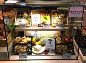お弁当 - 鶏三和 北千住マルイ店