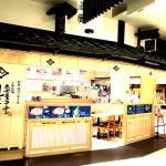 伊藤和四五郎商店 NEOPASA岡崎(岡崎SA)