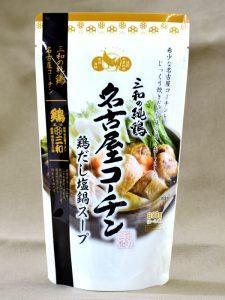 三和の純鶏名古屋コーチン鶏だし塩鍋スープ - ストレートタイプ、600g(2~3人前)