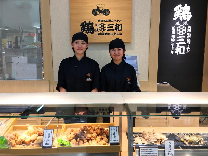 さんわグループ 鶏三和店舗スタッフ