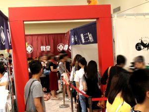 台湾新光三越南西店の日本商品展での鶏三和の様子