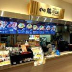 鶏三和 ラゾーナ川崎店