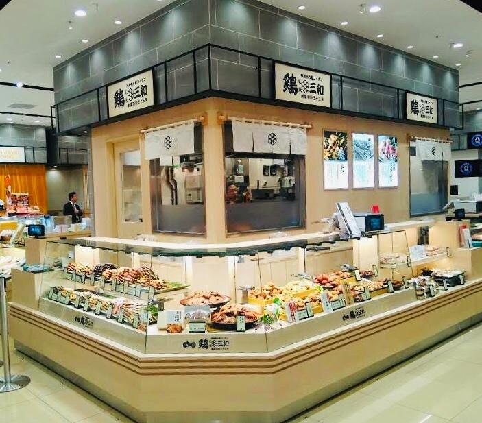 鶏三和ラゾーナ川崎グランフード店(外観)