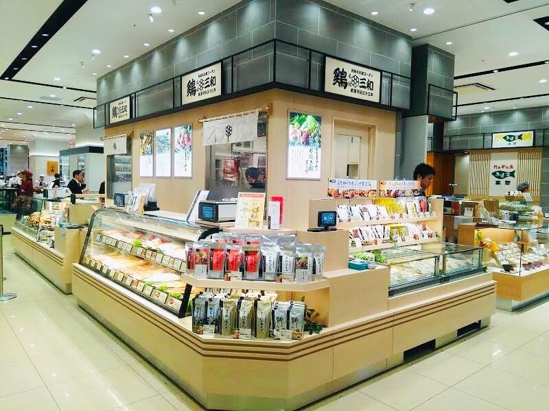 ラゾーナ川崎グランフード店(外観)
