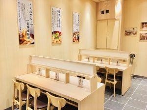 鶏三和日本橋髙島屋S.C.店
