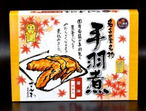 名古屋名物さんわの手羽煮醤油秋パッケージ(12本入り)
