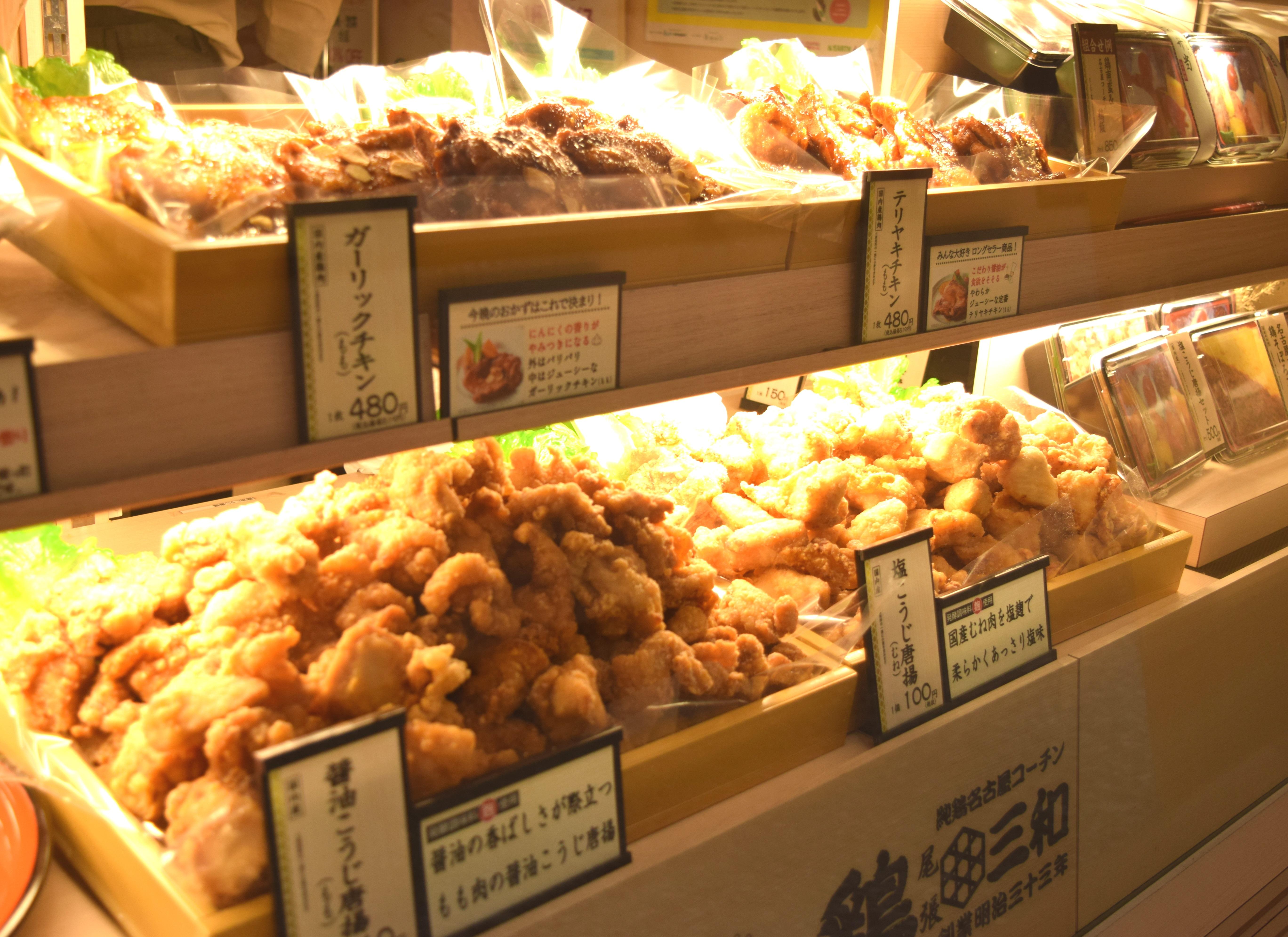 鶏三和ららぽーと愛知東郷店(総菜)