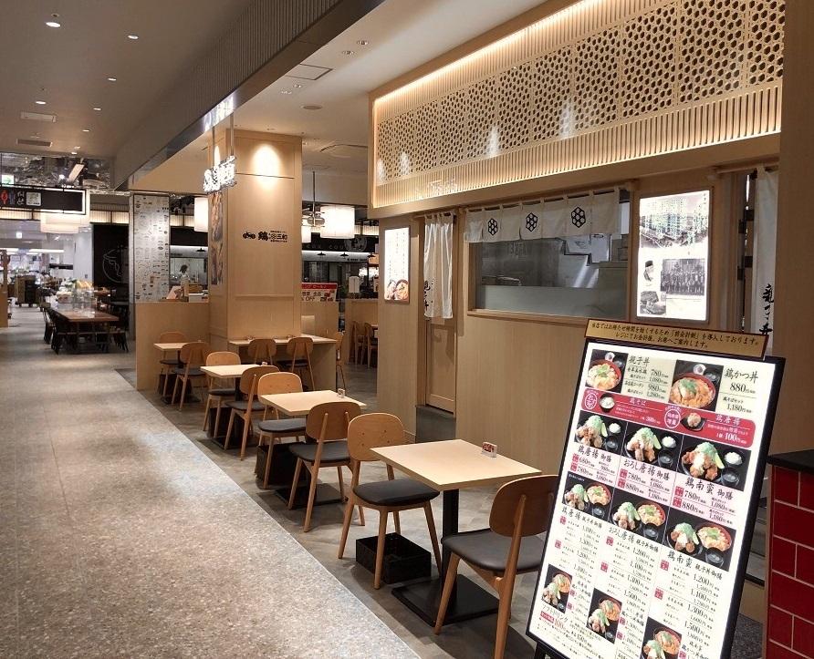 鶏三和ららぽーと愛知東郷店(店内)