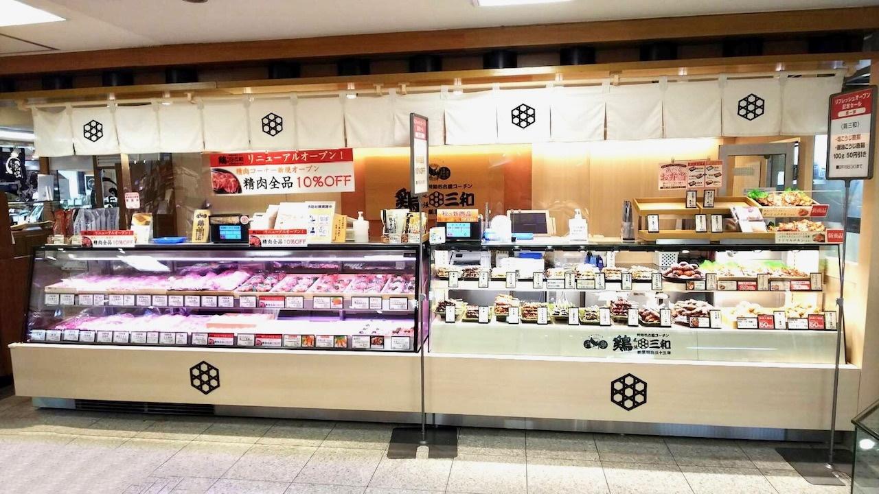 鶏三和三越名古屋栄店